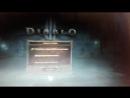 Док-во Диабло 3