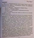 Александр Мищенко фото #4