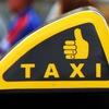 Такси в СПб | Такси Виктория СПб ▄▀▄▀▄