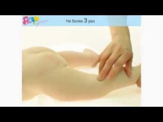 Ежедневный массаж и гимнастика для грудничков 9-12 месяцев