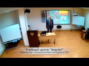 Видео семинар Обучение обращению с медицинскими отходами в ЛПУ .