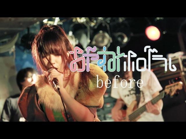 おやすみホログラムバンドセット /before(歌詞付き)20150406新宿ロフト