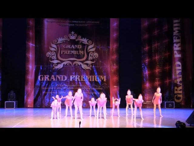 Спец приз Студия современного танца Людмилы Чигишевой, г Ростов на Дону. Считал...