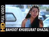 Bahut Khoobsurat Ghazal Likh Raha Hun   Kumar Sanu   Shikari 2000 Songs   Govinda