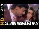 Dil Mein Mohabbat Hai Aankhon Mein Pyar   Kumar Sanu, Alka Yagnik   Sangram 1993 Songs