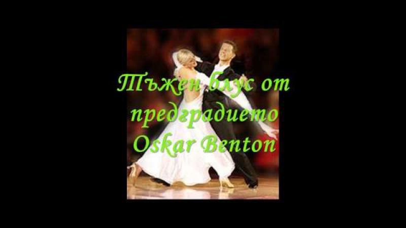 Oskar Benton Bensonhurst Blues - BG PREVOD