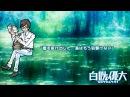 たなごころの森  白咲優大(Yudai Shirosaki, CeVIO)
