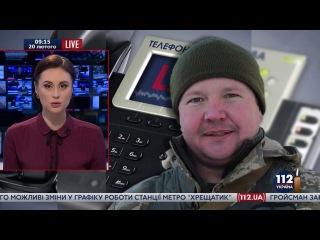 С начала февраля украинские военные были вынуждены 18 раз открыть ответный огонь в зоне АТО