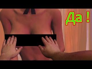 Итоги конкурса по GTA 5 online и сиськам #8