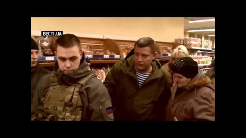 Терорист Захарченко збільшує кількість своїх охоронців до тисячі осіб