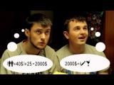 Как Закалялся Стайл 1 сезон 6 серия (HD)