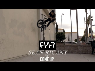 SEAN RICANY - WELCOME TO CULT BMX 2016