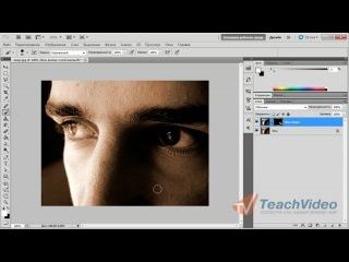 Как сделать кожу идеальной в Фотошопе?