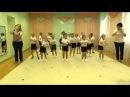 Веселый танец Помогатор