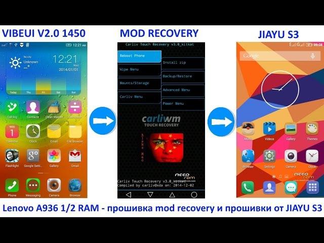 Lenovo A936 1 2 RAM прошивка mod recovery и прошивки от JIAYU S3