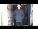 «Ёлочка 2016» под музыку Марина Алиева - родной мой братишка с ДНЮШКОЙ тебя *). Picrolla