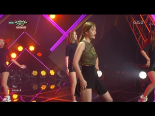 안다 - Touch | Music Bank 150605