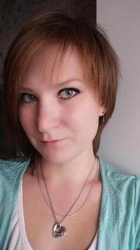 Алёна Шуст-Егер