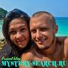 Тревел-блог MYSTERY-SEARCH (Алена и Максим)