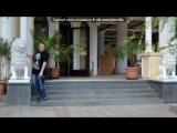 «С моей стены» под музыку Егор Крид - Самая Самая (DJ Denis Rublev & DJ Natasha Baccardi Remix) [ Vocal House Club House]27.