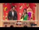Арнав и Кхуши- Любимая международная пара Star parivaar awards 2012