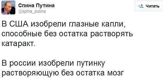 Из-за Украины и санкций экспорт российской водки обвалился более чем на 40% - Цензор.НЕТ 1856