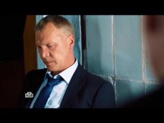 Пасечник 2 сезон 20 серия