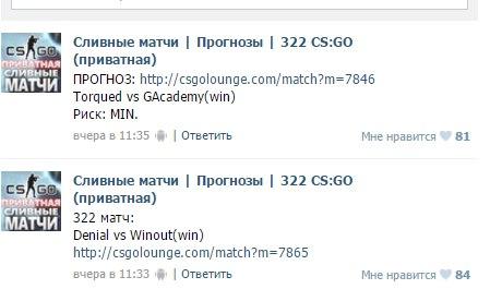 Покупателям 322 матча: http://csgolounge.com/match?m=7865