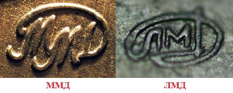 Знак ммд и лмд на монетах 1 mark eesti vabariik 1926 года цена