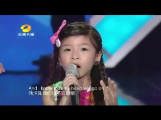 Titanic song by 6-year-old asian girl (2014 г.)