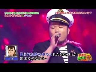 歌がうまい王座決定戦 C 日本エレキテル連合 vs. クマムシ