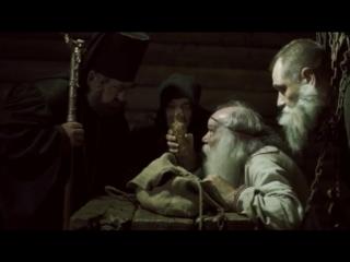 Заклятие Велеса (2015)