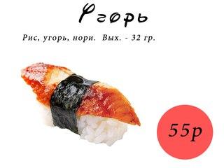 суши в стерлитамаке доставка бесплатно