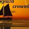 crown6.org