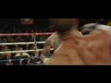 Трейлер к фильму Крид: Наследие Рокки (2016)