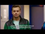 Молодежка 3 сезон 40 серия смотреть онлайн