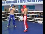 Чемпионат России по кикбоксингу в разделе фулл-контакт 2014.  Часть 2/3