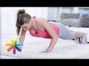 Комплекс жиросжигающих упражнений от Аниты Луценко - Лучшие советы «Все буде до ...