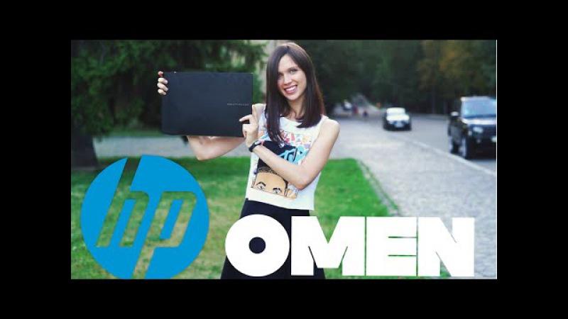 HP Omen 15: обзор ноутбука