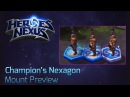 Heroes Champion's Nexagon Cloud 9 BlizzCon Champions Mount Preview