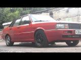 Audi 90 turbo quattro exhaust