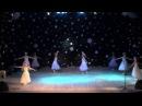 Ансамбль Пектораль . Танец Снежинки