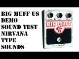 Electro Harmonix Big Muff Pi USA - sound test - demo - GrungeNirvana type settings
