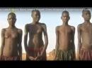 Секс в дикой Африке. Жизнь племени Водаабе | Очень Интересный Документальный Фильм