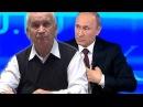 Зазнобин В М передаёт скрытое послание от Путина
