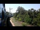 Прибытие в Севастополь скорым поездом ЧАСТЬ ВТОРАЯ