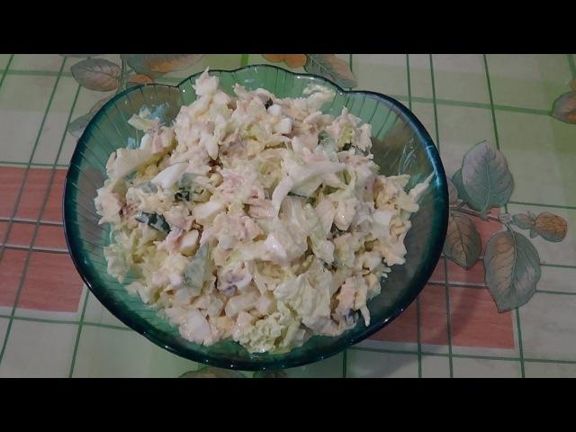 Салат с пекинской капустой и курицей, быстрый и легкий рецепт