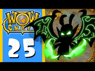WowCraft Ep 25 Illdone (the Burning Crusade)