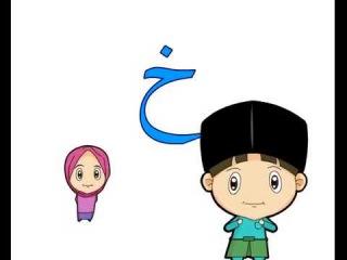 Алиф ба та. Песенка для заучивания арабского алфавита