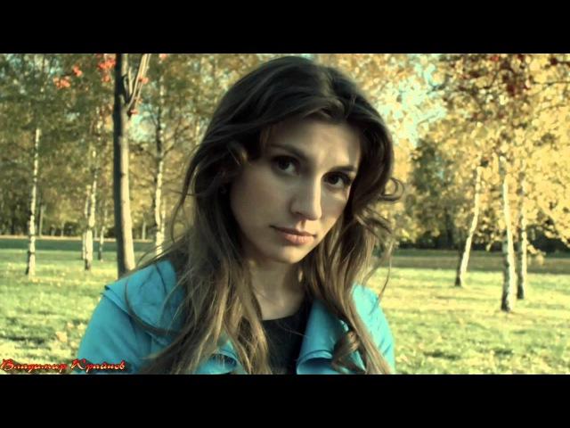 Андрей Бандера - Не любить невозможно